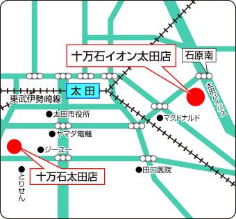 十万石イオン太田店